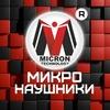 Artem Makhno