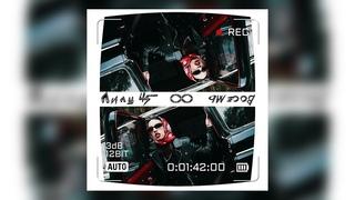 Лилу45 - Восемь (Премьера трека)