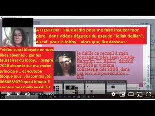 Grandes souffrances physiques par torture via Sarkozy! Faites des vidéos courtes de soutien !!!!