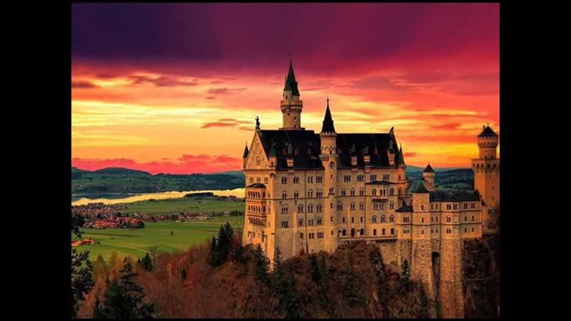Величественные Замки