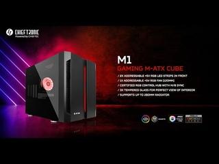 Chieftronic | M1 | Gaming mATX Cube (GM-01B-OP)