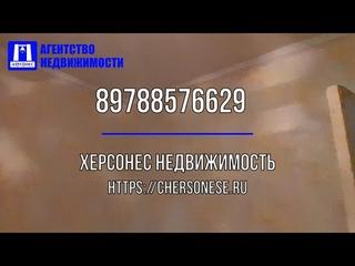 Купить дом в Севастополе. Продажа дома 42кв.м. на участке 5 сот. в СНТ Строитель-3, Фиолент.