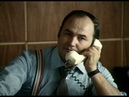 Профессия - следователь (1982) - Я уверен, что моё мнение полностью совпадает с вашим...