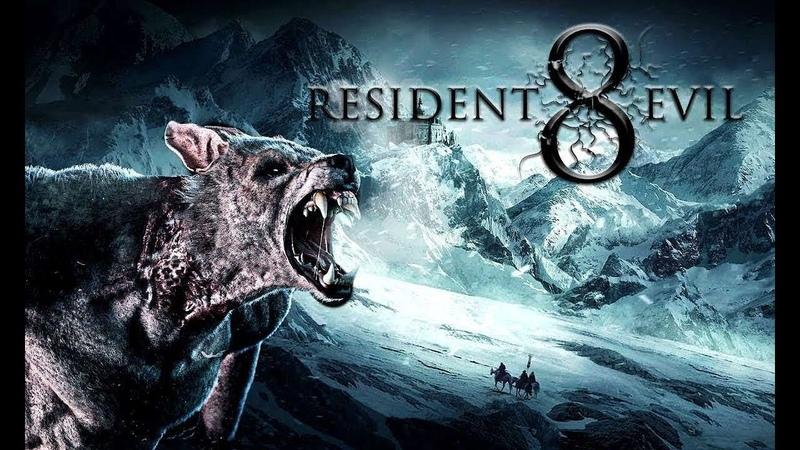 Resident Evil 8 Village 2 босс