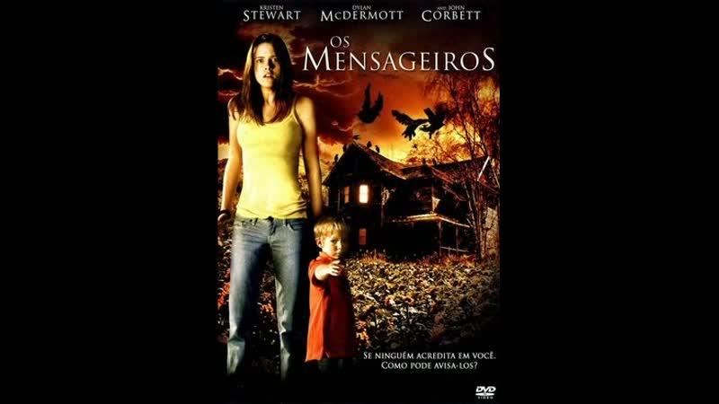 Os Mensageiros 2007