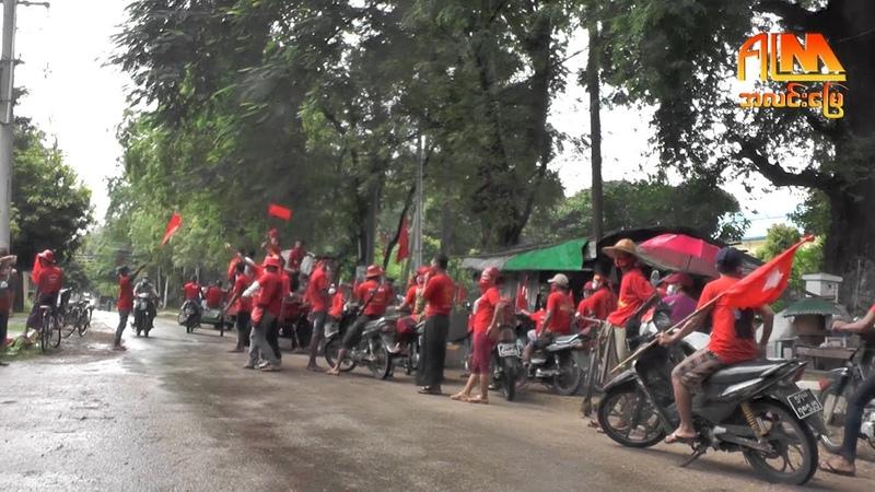 လက်ရှိအချိန်ထိ မဲဆွယ်စည်းရုံးရေး ရပ်နားထားကြောင်း တရားဝင်အကြောင်းကြားစာပို့ထားတာ NLD ပါတီတစ်ခုပဲရှိ
