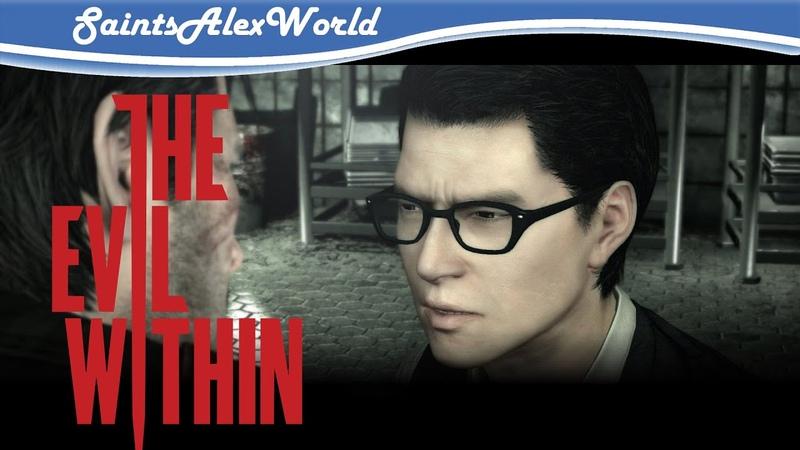 The Evil Within PC Прохождение на русском 5 Эпизод №5 В глубинах