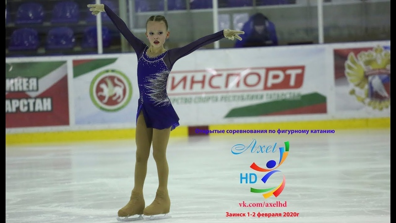 Карина Ефремова Ижевск 2 СПР ПП Заинск 2020