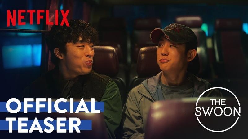 Teaser D P Official Teaser Netflix ENG SUB