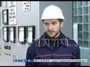 Реализация проекта Бережливая котельная на объектах «Теплоэнерго»