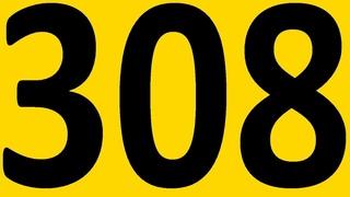 БЕСПЛАТНЫЙ РЕПЕТИТОР . ЗОЛОТОЙ ПЛЕЙЛИСТ. АНГЛИЙСКИЙ ЯЗЫК BEGINNER УРОК 308 УРОКИ АНГЛИЙСКОГО ЯЗЫКА