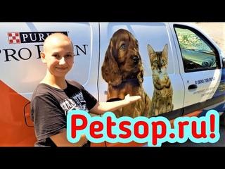 Какой УЖАС!!! ОНИ ПОМОГАЮТ ПРИЮТУ для бездомных животных БЕЗВОЗМЕЗДНО!!! Подарки от  !