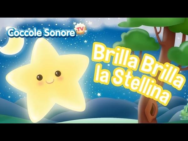 Brilla Brilla la Stellina - Canzoni per bambini di Coccole Sonore