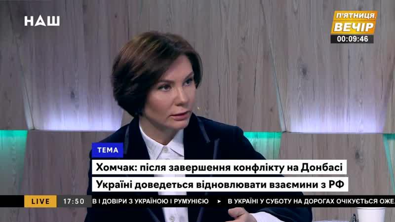 Бондаренко З нашої армії зробили злочинця Її використовують проти свого народу