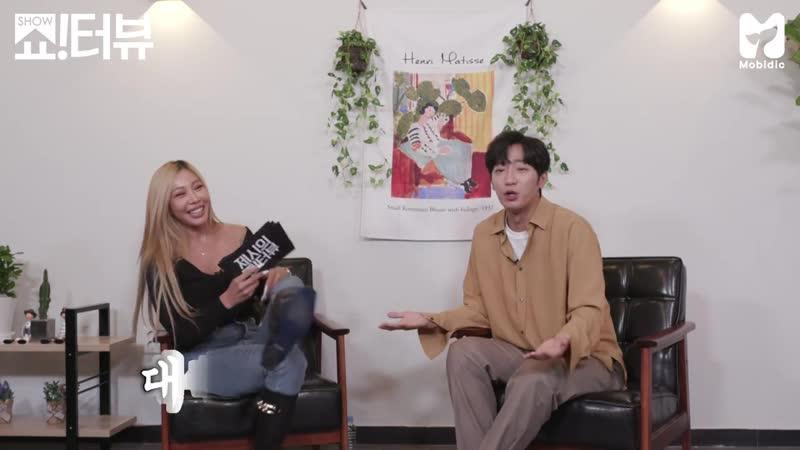 Интервью с Джесси Showterview with Jessi