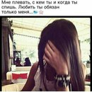 Фотоальбом Камилы Амировой