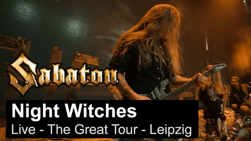SABATON - Night Witches (Live - The Great Tour - Leipzig)