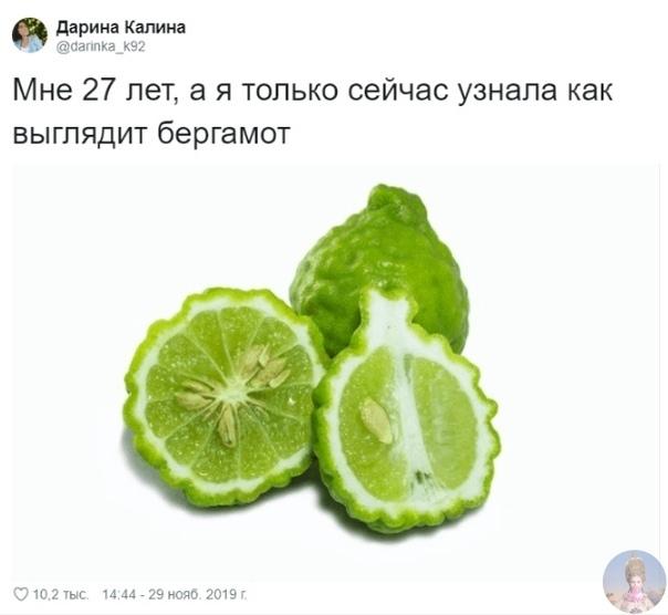 Искрении удивления людей, когда они узнают, как цветут знакомые продукты