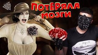 Resident Evil 8: Village - Тупая Димитреску. Независимый Обзор