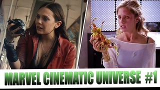 Marvel Cinematic Universe Tribute to Cinema (Part 1)