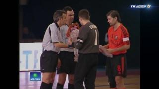РЕТРО! 2005 г. МФК Шахтёр vs Динамо Москва - UEFA Futsal Cup Elite Round