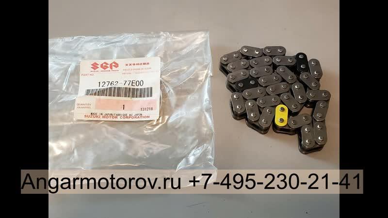 Цепь ГРМ малая 1276277E00 J20A Suzuki Escudo VitaraSX4Grand VitaraAerioGrand EscudoChevroletTracker 2 0