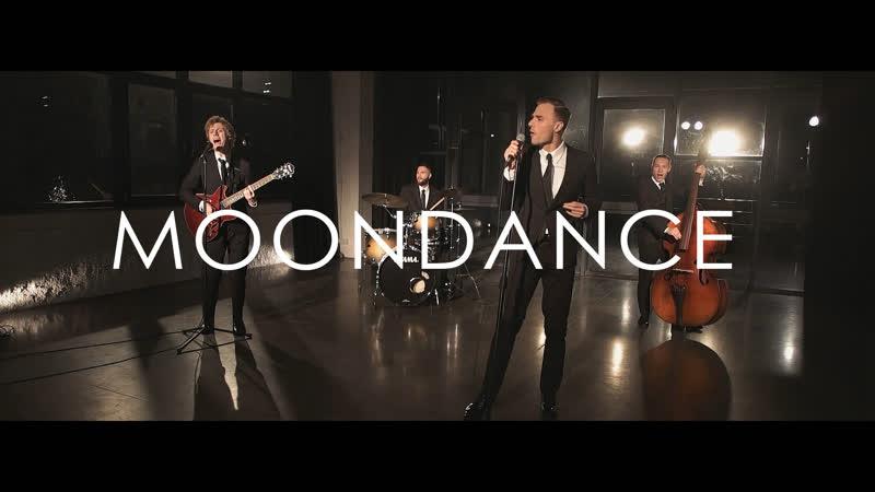 MOONDANCE Кавер группа Киев Музыканты на свадьбу Кавер бенд на праздник корпоратив джаз бэнд