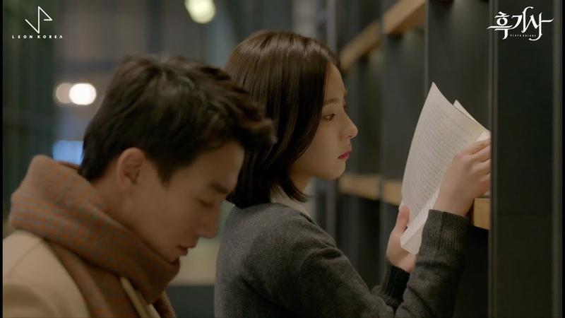 폴킴 Paul Kim 꽃비 Goodbye Kiss 흑기사 OST Music Video