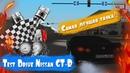 САМАЯ БЫСТРАЯ ТАЧКА НА СЕРВЕРЕ?! || TEST DRIVE NISSAN GT-R на сервере Green Tech RP 3