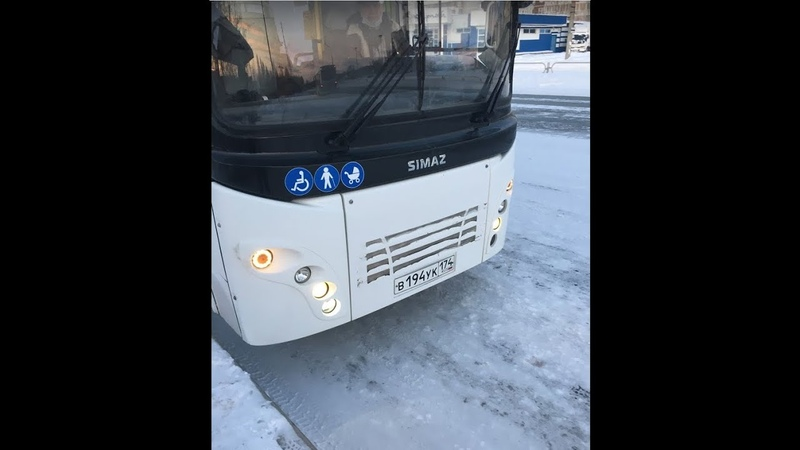 Автобус Озерск январь 2021