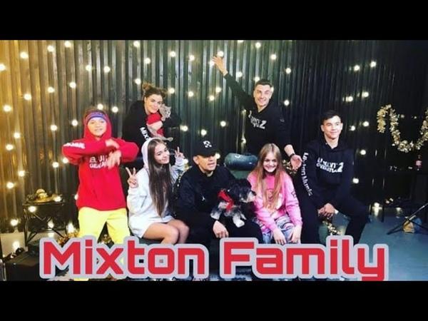 MIXTON FAMILY ESTI CINE VREI SA FII Video Oficial de Craciun