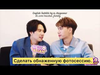 Отрывок интервью МаксТулов для Hello Asian