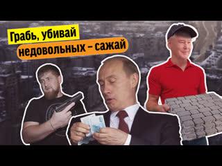 Как устроены власть и коррупция в России. Интервью Яшина.