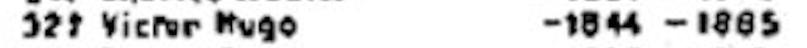ЗАЗЕРКАЛЬЕ. ЧАСТЬ 3. ТЕХНОЛОГИИ. ТРИУМФАЛЬНАЯ АРКА + МУЗЫКАЛЬНЫЙ ОРГАН, изображение №82