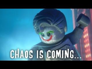 LEGO DC Super-Villains  тизер-трейлер