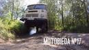 Robur 4x4 Test samca alfa MotoBieda 17