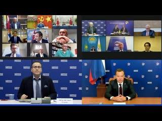 Межпартийный круглый стол по вопросам сотрудничества с сфере безопасности в период пандемии
