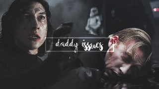 KYLUX • daddy issues.