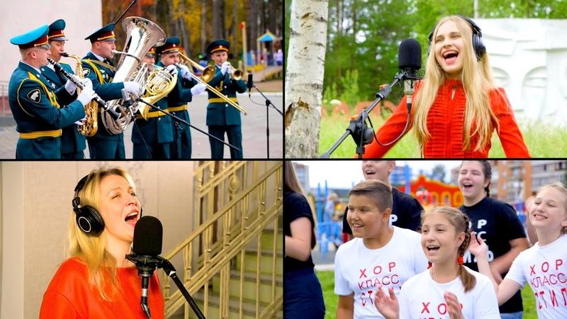 А знаешь все еще будет Третье видео проекта 10 песен атомных городов Музыкавместе