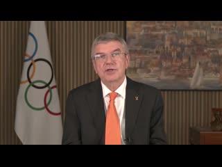 Томас Бах высоко оценил ход подготовки к зимней Олимпиаде 2022 года в Китае