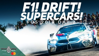 Goodwood FOS 2018 Day 2 stream | Supercar shootout, F1, drift and more