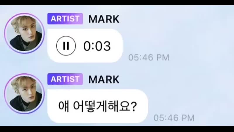 200918 Mark bubble