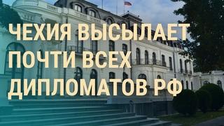 Путин зовет Зеленского в Москву | ВЕЧЕР |