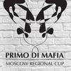 PRIMO DI MAFIA - VI Открытый Кубок Подмосковья