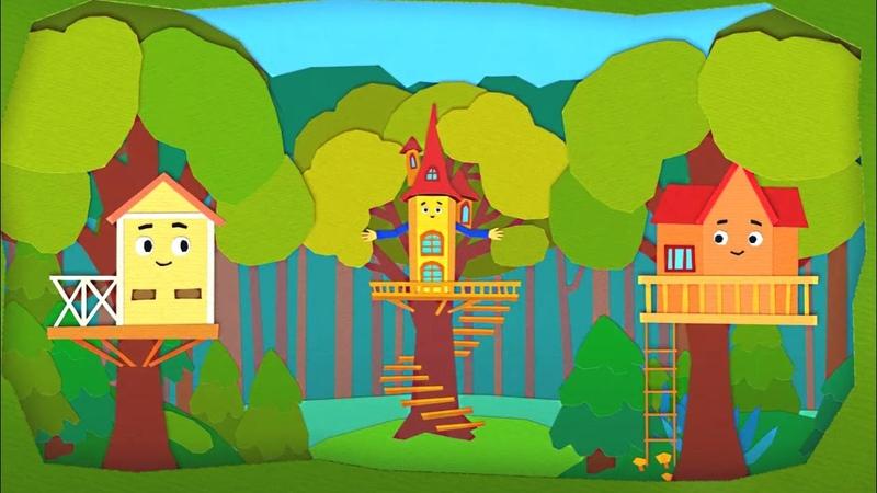 Домики Дом на дереве Серия 67 новый познавательный мультфильм о путешествиях для детей