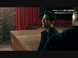 181019 Jung Yonghwa BROTHERSMV making teaser