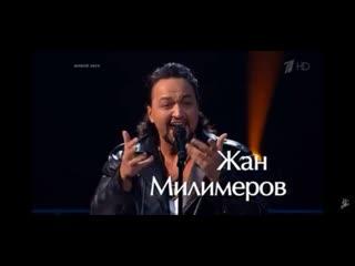 """Жан Милимеров-""""Мадонна"""" Голос сезон 9"""