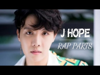 J-HOPE BTS (방탄소년단) // RAP PARTS