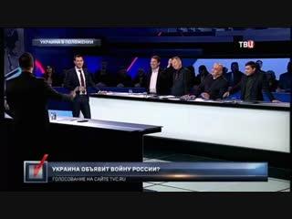 Украина в положении. Право голоса (  )