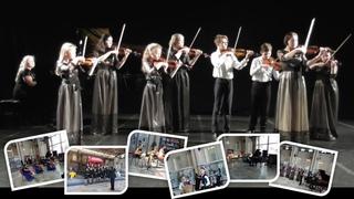 Музею изобразительных искусств - 85! видеооткрытка от ансамбля скрипачей ДМШ № 1 имени М.П. Фролова